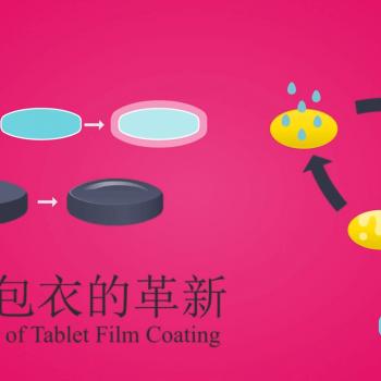 Анимирано explainer видео за китайска фармацевтична компания 6