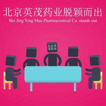 Анимирано explainer видео за китайска фармацевтична компания 14