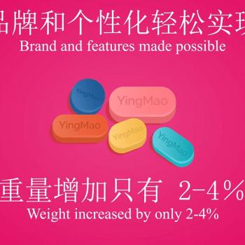 Анимирано explainer видео за китайска фармацевтична компания 17