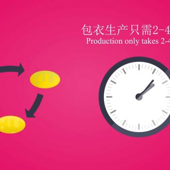 Анимирано explainer видео за китайска фармацевтична компания 18