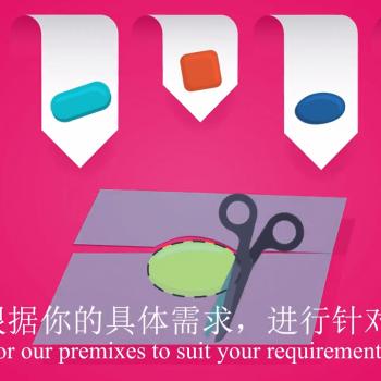 Анимирано explainer видео за китайска фармацевтична компания 23