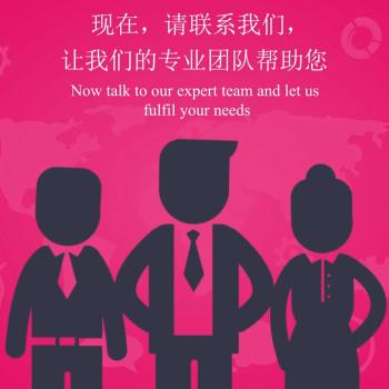 Анимирано explainer видео за китайска фармацевтична компания 25