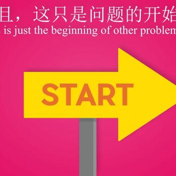Анимирано explainer видео за китайска фармацевтична компания 10