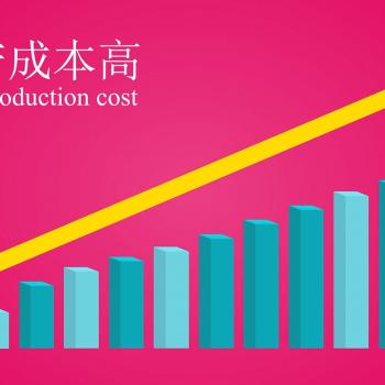 Анимирано explainer видео за китайска фармацевтична компания 11