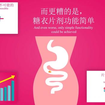 Анимирано explainer видео за китайска фармацевтична компания 12