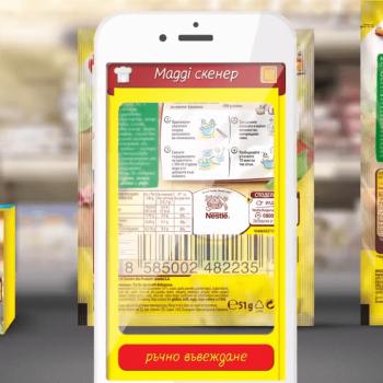 Анимирано рекламно промо видео за MAGGI мобилно приложение 15