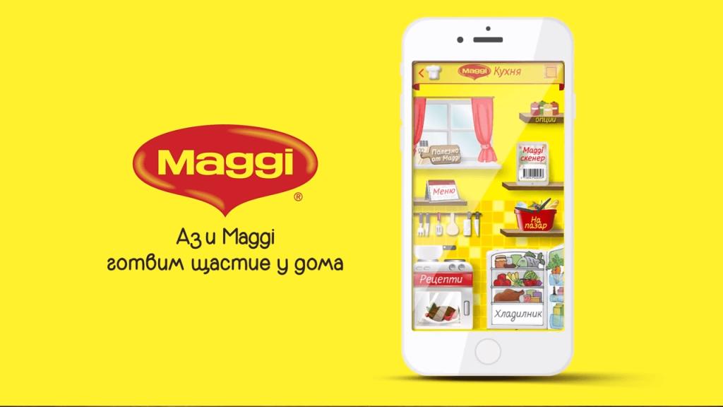 изработка на видео анимация за maggi мобилно приложение