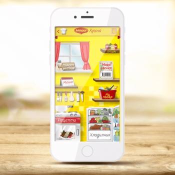 Анимирано рекламно промо видео за MAGGI мобилно приложение 8
