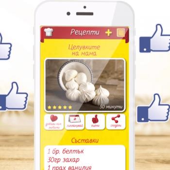 Анимирано рекламно промо видео за MAGGI мобилно приложение 9