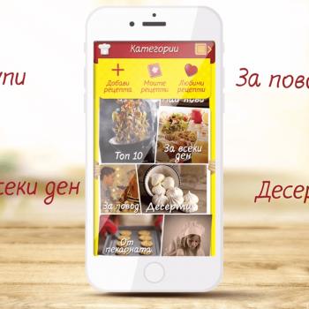 Анимирано рекламно промо видео за MAGGI мобилно приложение 10