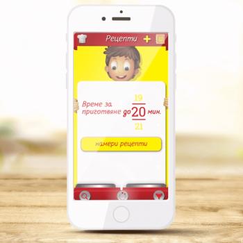 Анимирано рекламно промо видео за MAGGI мобилно приложение 11