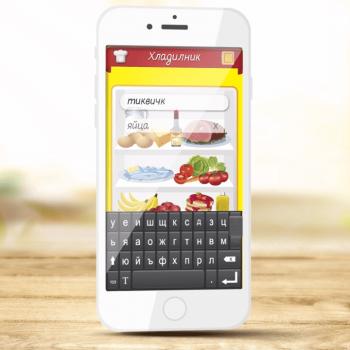 Анимирано рекламно промо видео за MAGGI мобилно приложение 13