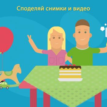 изработка на explainer видео реклама за mysocialtable