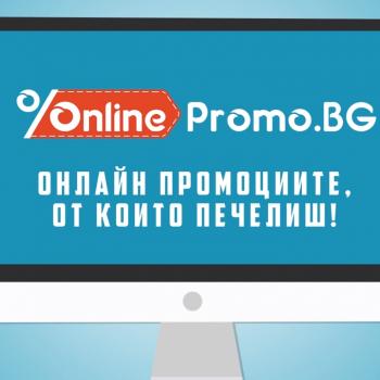 Анимирано explainer видео за Onlinepromo.bg 16