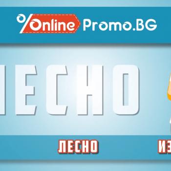 Анимирано explainer видео за Onlinepromo.bg 10