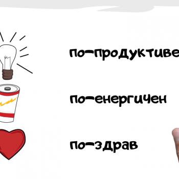 Анимирано рекламно whiteboard видео за Девин (част 2-ра) 5