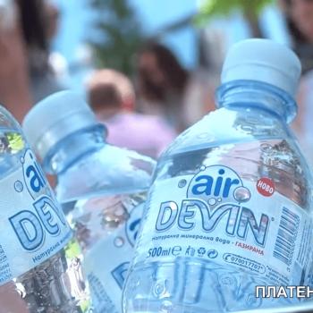 Видеозаснемане и изработка на платен телевизионен репортаж за газирана вода Devin Air 10