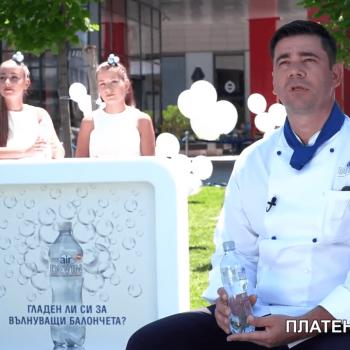 Видеозаснемане и изработка на платен телевизионен репортаж за газирана вода Devin Air 13