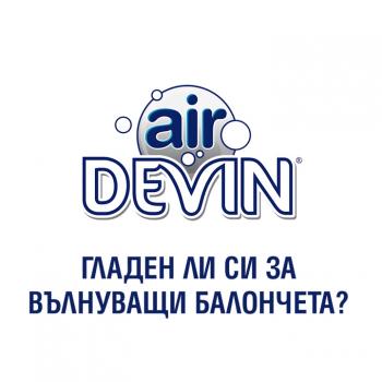 Видеозаснемане и изработка на платен телевизионен репортаж за газирана вода Devin Air 14