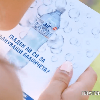 Видеозаснемане и изработка на платен телевизионен репортаж за газирана вода Devin Air 5
