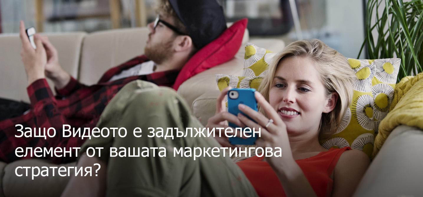 видео маркетинг видео реклама