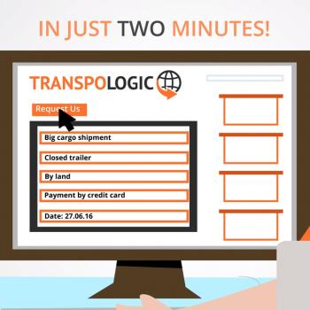 Анимирано рекламно explainer видео за Transpologic 1 11