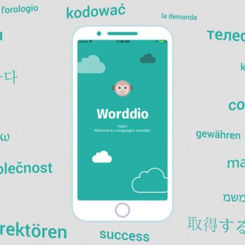 Анимирано рекламно explainer видео за мобилно приложение Worddio 9