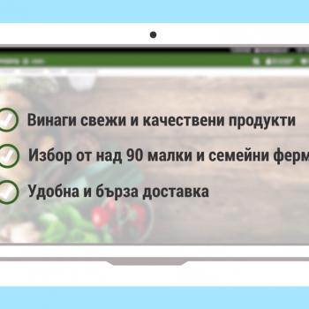 Анимирано рекламно explainer видео за Farmhopping | Клиенти 8