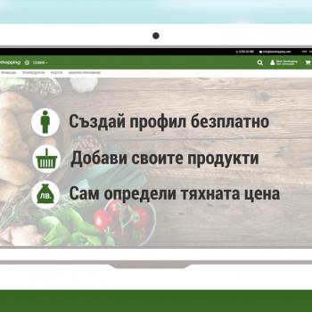 Анимирано рекламно explainer видео за Farmhopping | Ферми 7