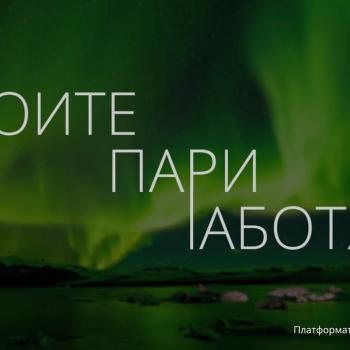 Анимирана телевизионна реклама за iuvo.bg 6