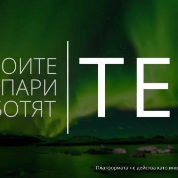 Анимирана телевизионна реклама за iuvo.bg 7