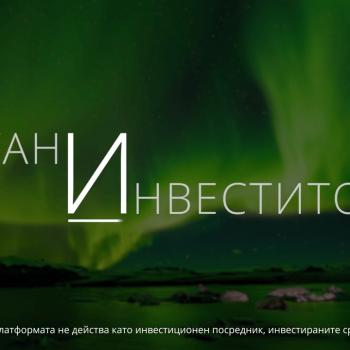 Анимирана телевизионна реклама за iuvo.bg 8