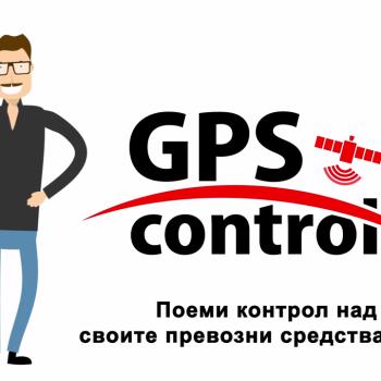 Анимирано рекламно explainer видео за GPS Control 16