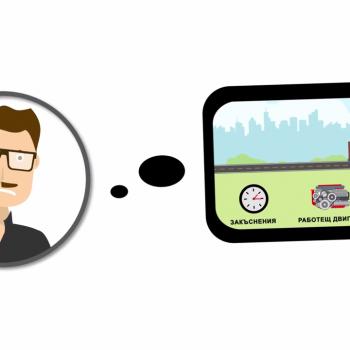 Анимирано рекламно explainer видео за GPS Control 8