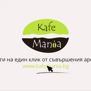 Анимирано рекламно 2D explainer видео за Kafe Mania 16