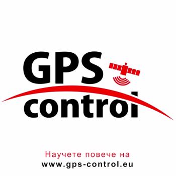 Видео реклама за GPS Control 16