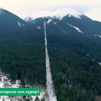"""Видеозаснемане, видео реклама на хотел """"Иван Рилски"""" Банско 7"""