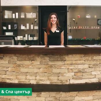 """Видеозаснемане, видео реклама на хотел """"Иван Рилски"""" Банско 9"""