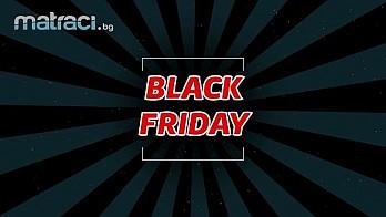 Анимирано рекламно видео за Black Friday промоция на Матраци.бг 3