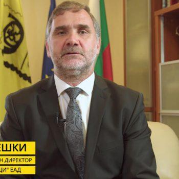 Видеозаснемане и изработка на рекламен видеоклип за Български Пощи ЕАД 5