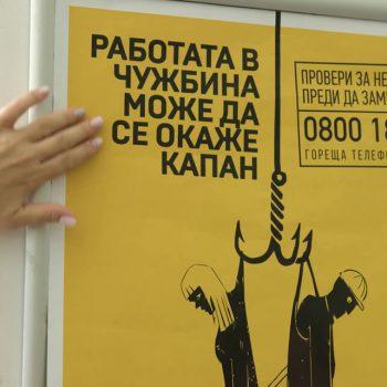 Видеозаснемане и изработка на рекламен видеоклип за Български Пощи ЕАД 9