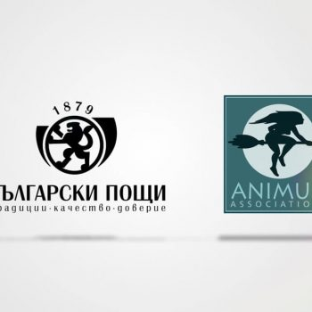 Видеозаснемане и изработка на рекламен видеоклип за Български Пощи ЕАД 10