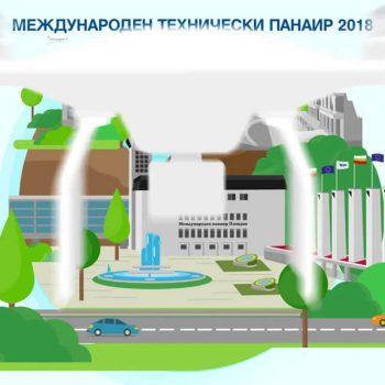 Изработка на ТВ реклама за Международен Технически Панаир Пловдив 2018 5