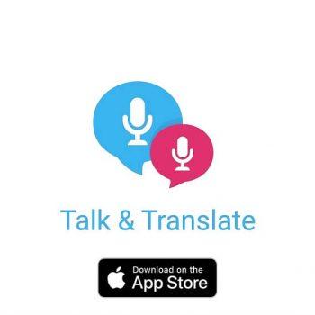 Заснемане и изработка на видео реклама на мобилно приложение Talk & Translate 15