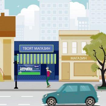 Изработка на ТВ Реклама за Здраве Акне Стоп 6