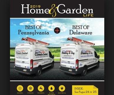градинарство и дом