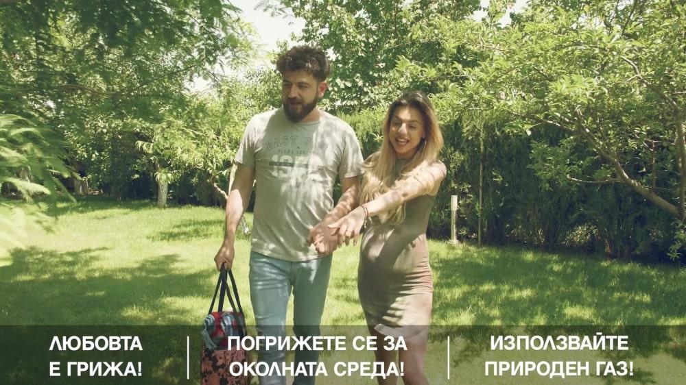 екология икономика на природния газ видео реклама изработка ситигаз българия