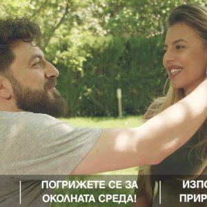 Екология и икономика на природния газ | Видео реклама за Ситигаз България 8