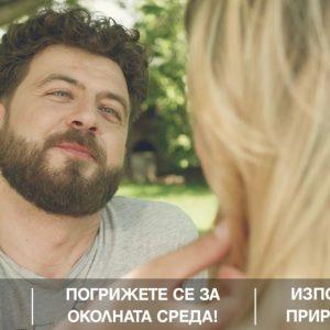 Екология и икономика на природния газ | Видео реклама за Ситигаз България 9
