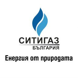 ситигаз българия енергия от природата